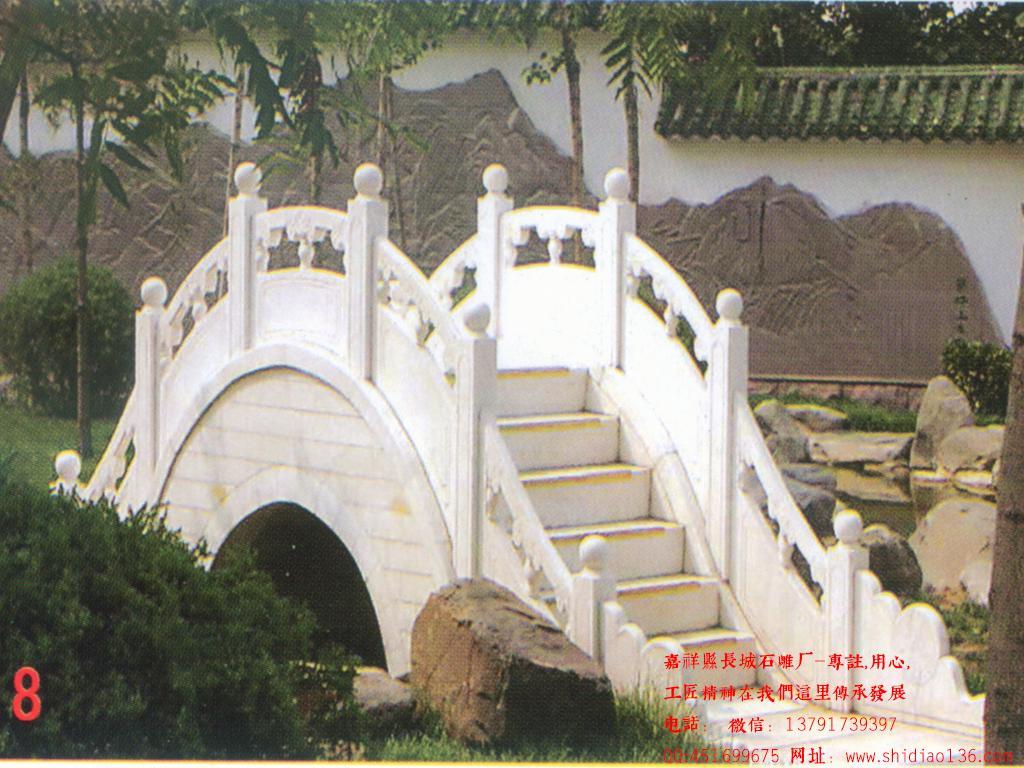 景观桥栏杆