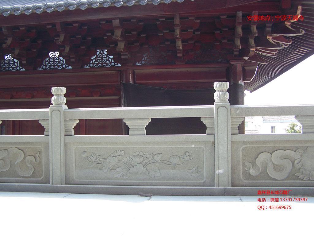 寺院石栏板雕刻图片