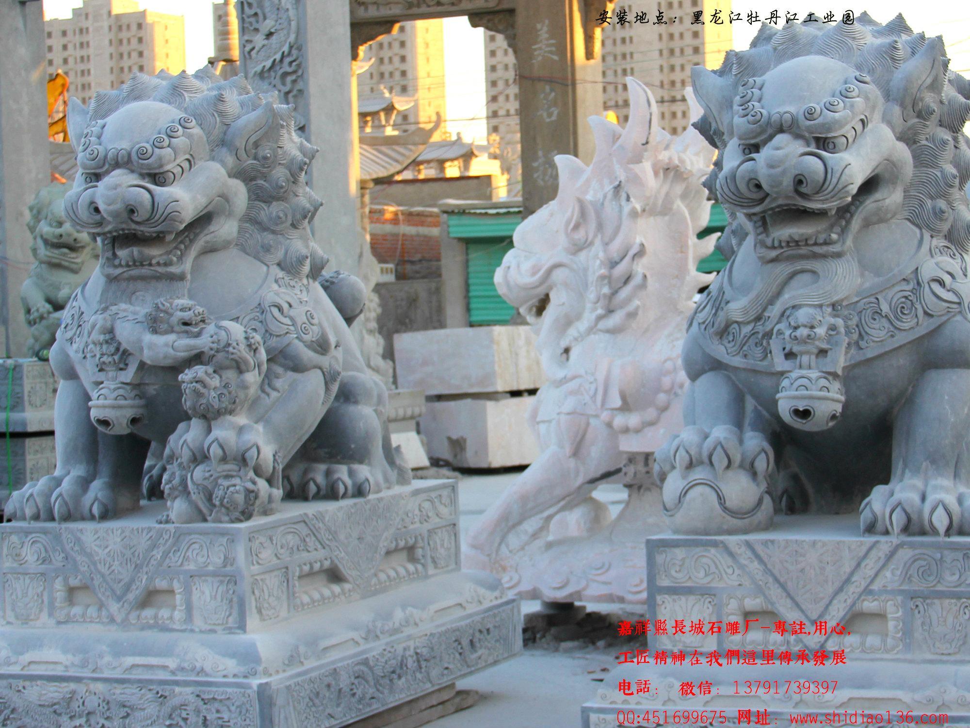 北京石狮子样式