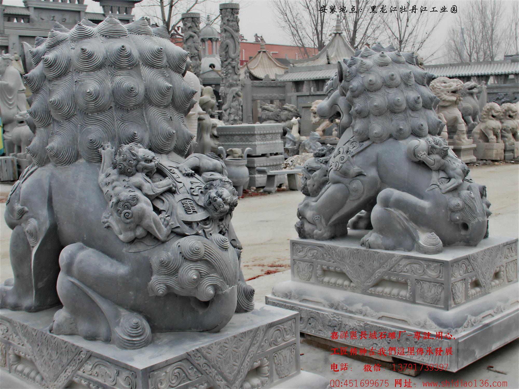 石狮子雕刻细节展示