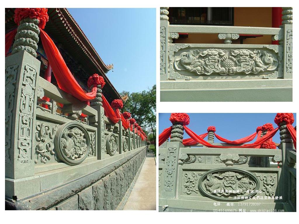 精雕细刻的石栏杆浮雕细节图片