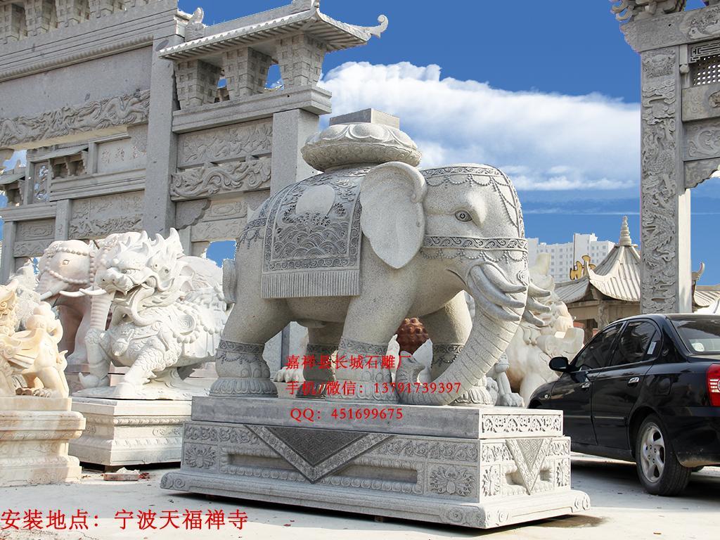石雕大象图片样式