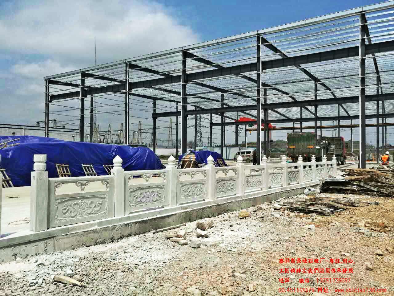 贵州石材栏杆图片