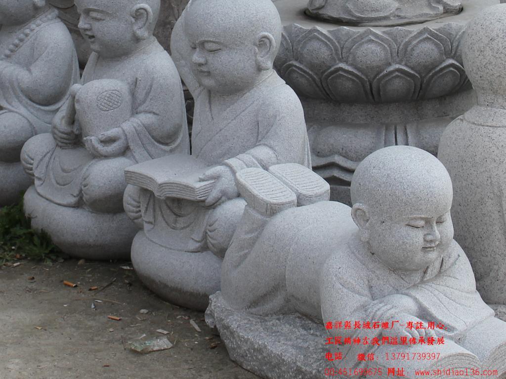 小和尚石雕