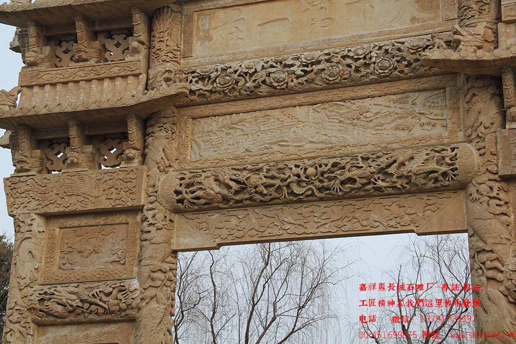 仿制的单县石牌坊浮雕细节