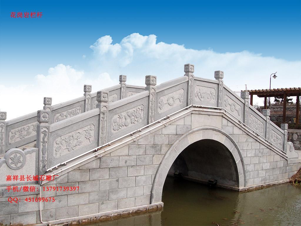 石栏杆图片大全 - 山东嘉祥长城石雕厂