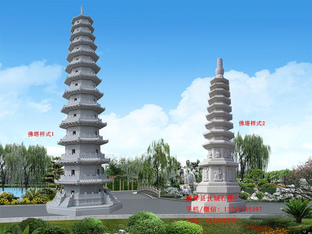 佛塔佛教寺院石塔