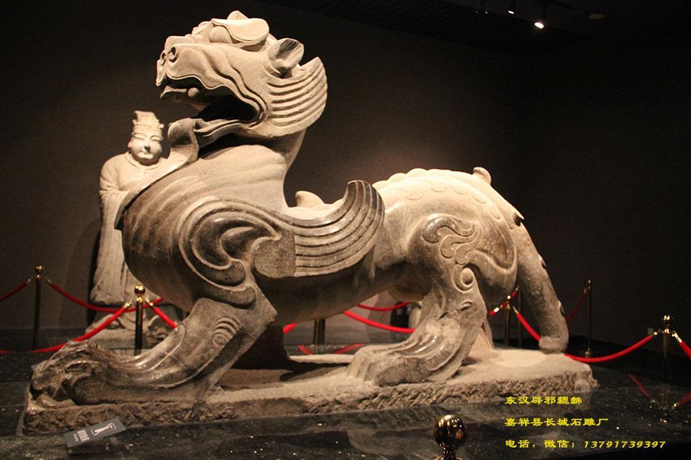 现存最早的石狮子貔貅雕刻均产自嘉祥