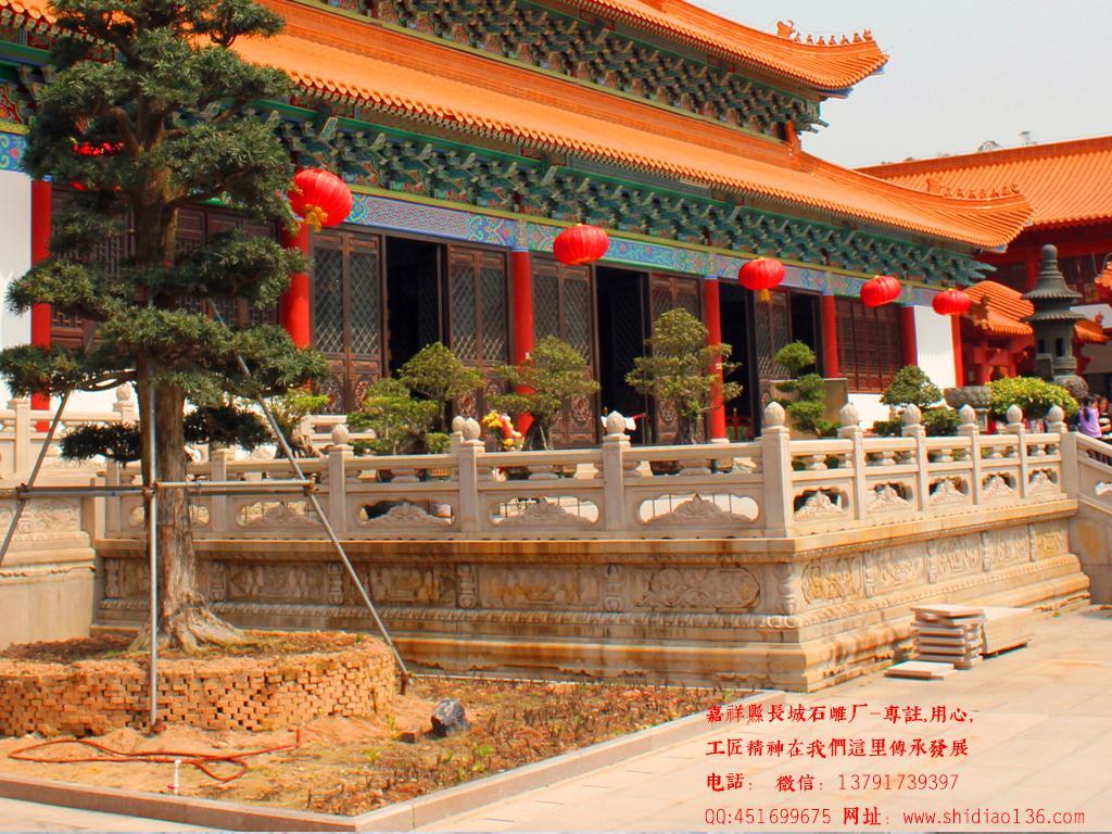 石栏杆雕刻魅力 - 山东嘉祥长城石雕厂