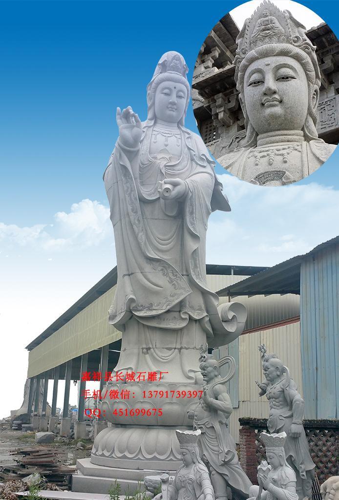 大型观音石雕像