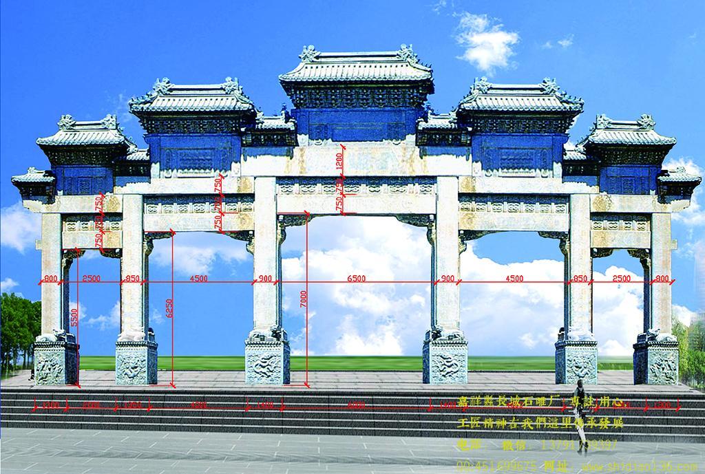 北京十三陵石牌坊