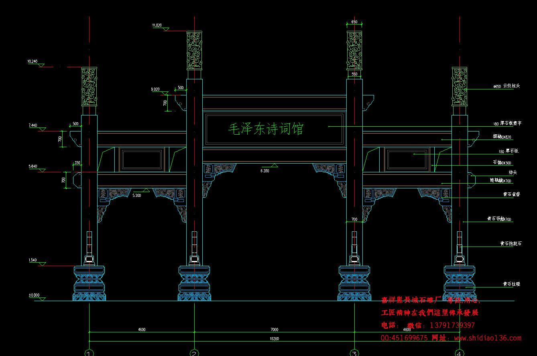 牌楼石牌坊CAD设计图