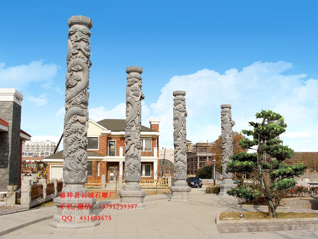 青石龙柱样式