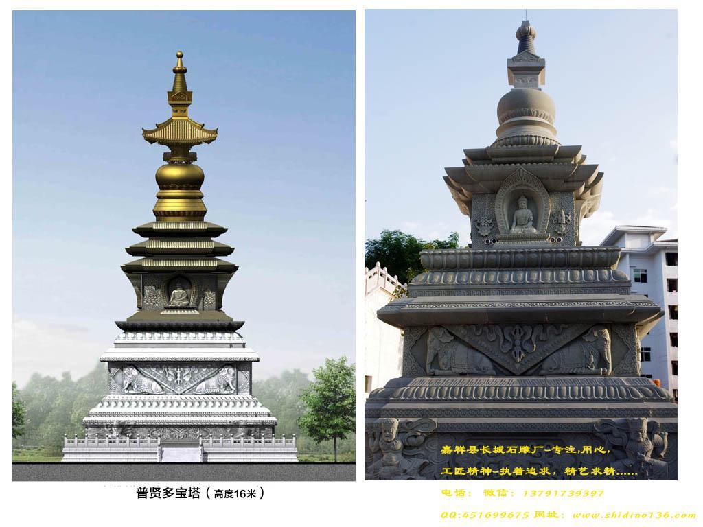 藏式佛塔图片样式及佛塔建筑的象征体系