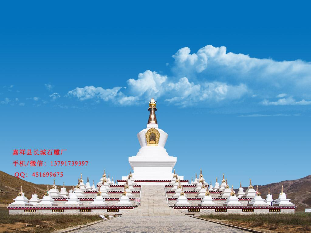 汉白玉藏传佛塔样式图片
