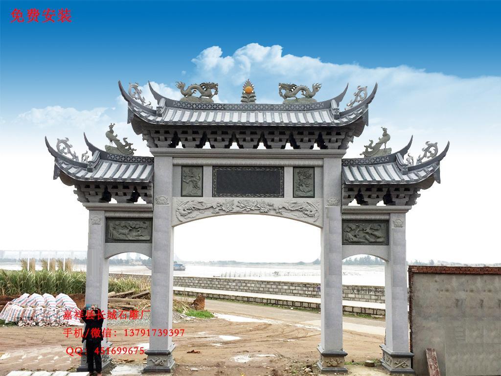 广东农村牌坊样式大全 - 山东嘉祥长城石雕厂