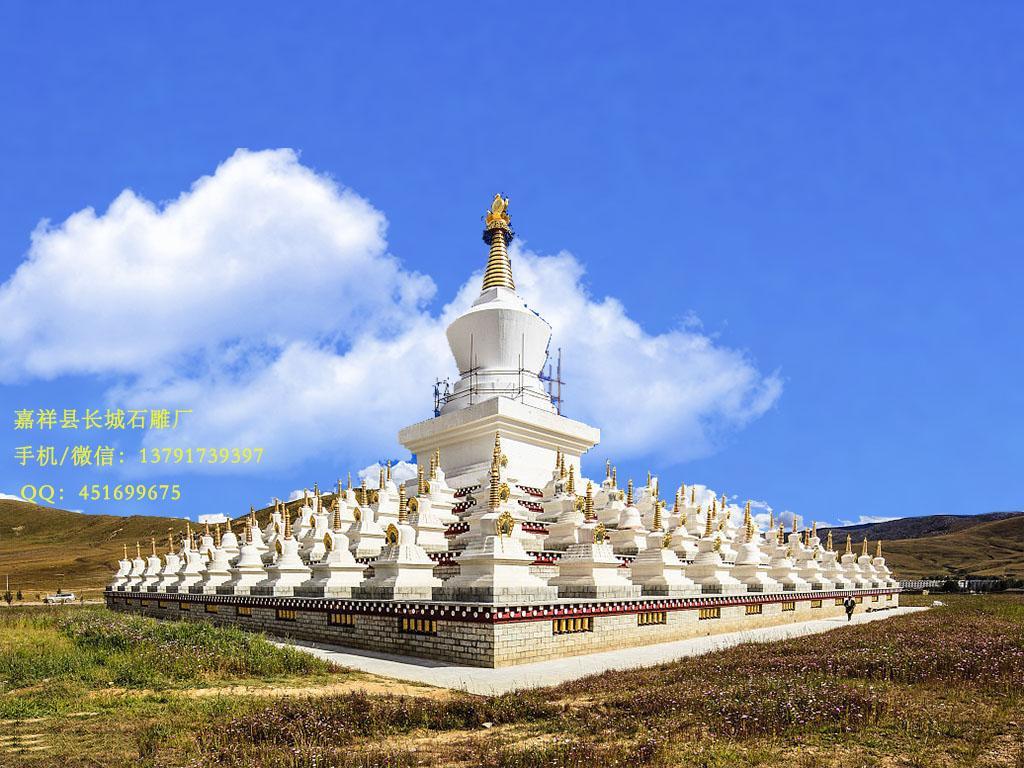 藏式佛塔样式图片