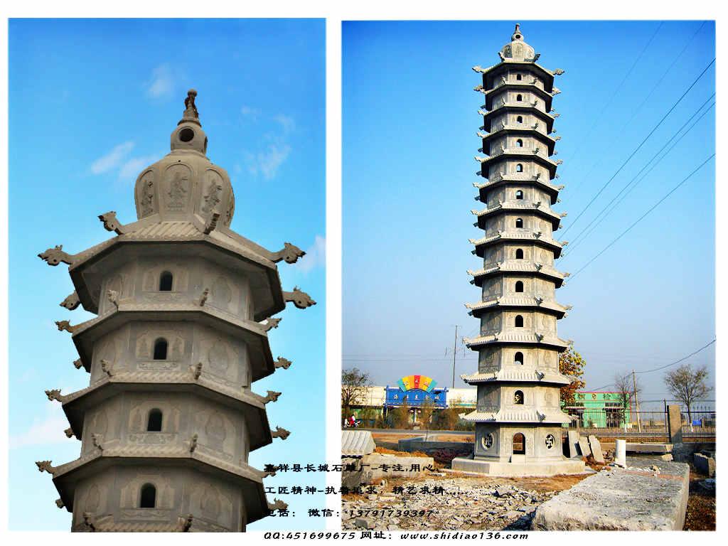 北京石塔佛塔石雕图片样式大全