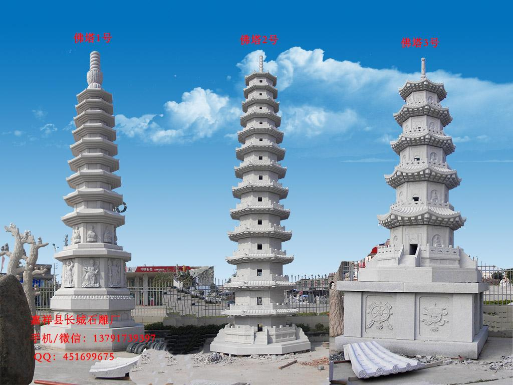 寺院佛塔石塔对中原文化的影响力