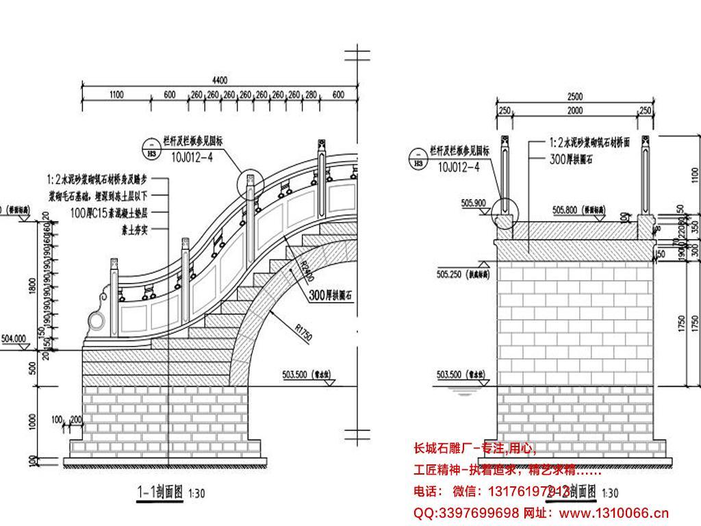 安全是石栏杆雕刻制作的第一要求,包括方位、结构、材料的选择。 1、 所谓的方位就是:比如旅游区上山道路,设计的样式要敦厚,保证游客顺利安全到达目的地,水池边的石栏杆高度要比比普通石栏杆设计高度要高一些,尽量选用一些坚硬石材。 2、结构安全:石栏杆的石柱子、栏板、扶手、地铺石等结构设计合理,比如高度在1.