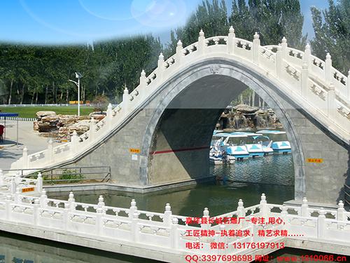 旅游区拱桥石栏杆设计图片三大基本要求