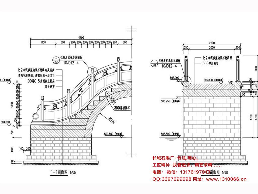 拱桥石栏杆cad施工图
