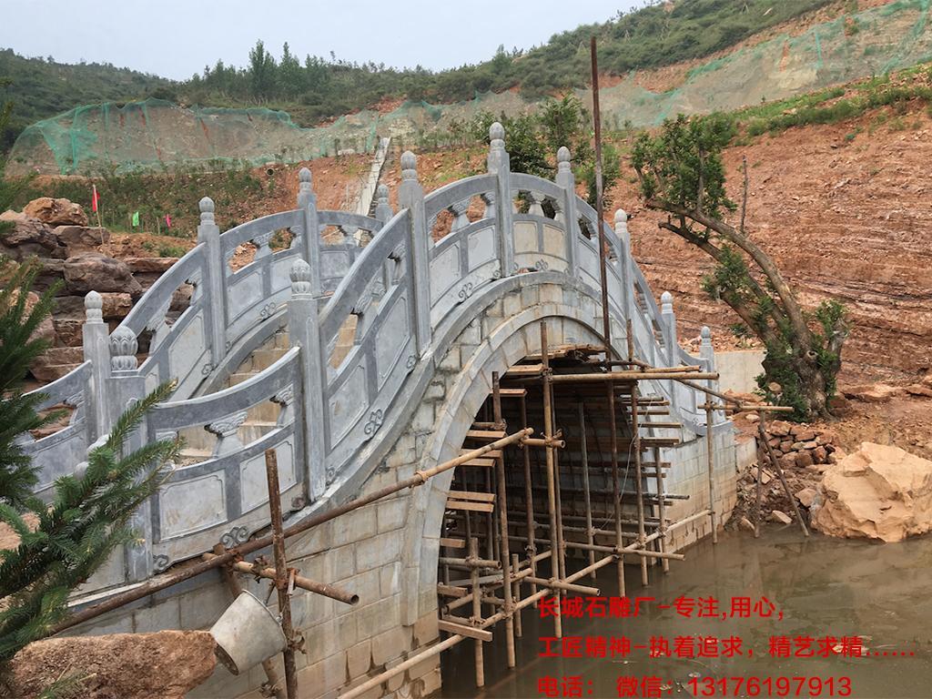景区拱桥石栏杆石雕栏板施工图片
