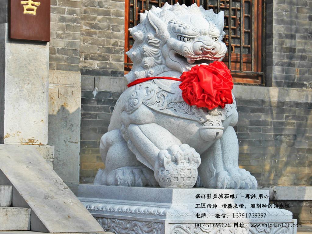 天下第一庄的石雕狮子雕塑图片