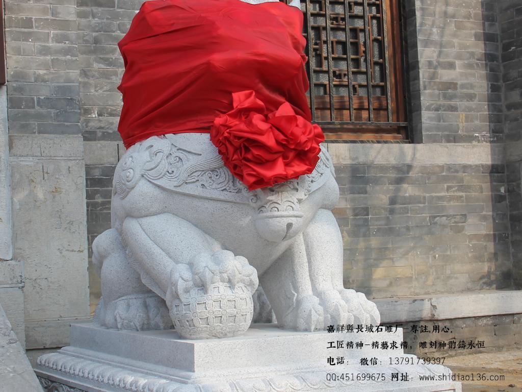 天下第一庄台儿庄石狮子图片