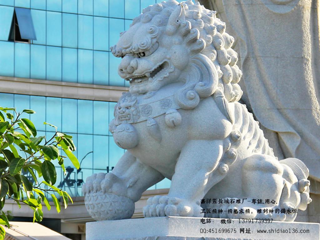 石雕狮子雕塑图片