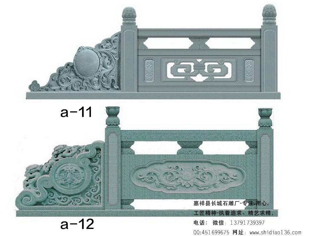 石栏杆图片设计制作