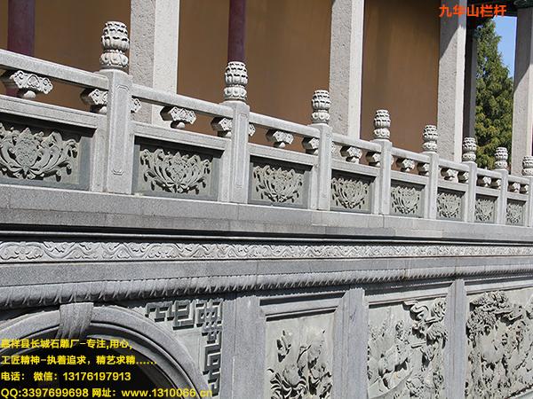 石雕栏杆图片设计要求要求-如何制作石栏杆