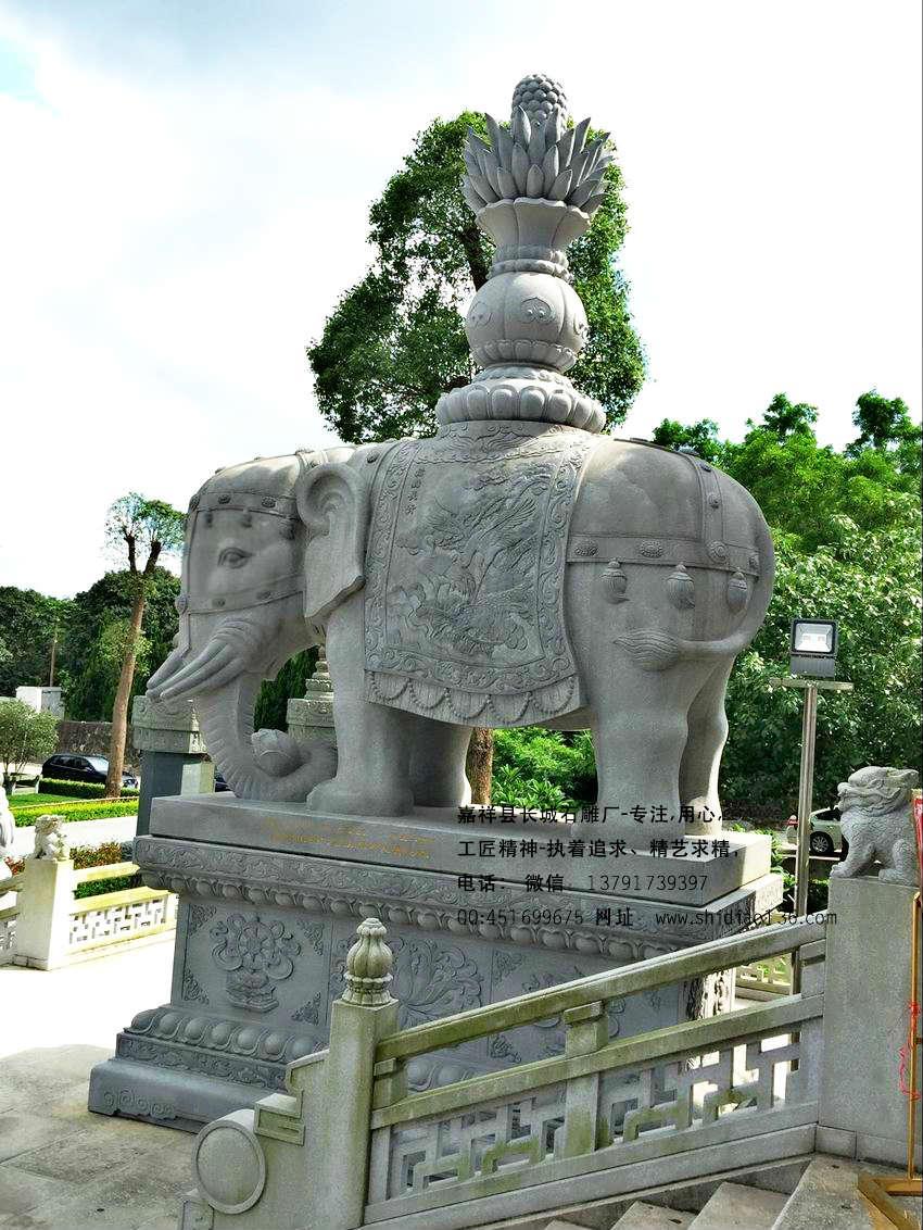 吉祥石雕大象