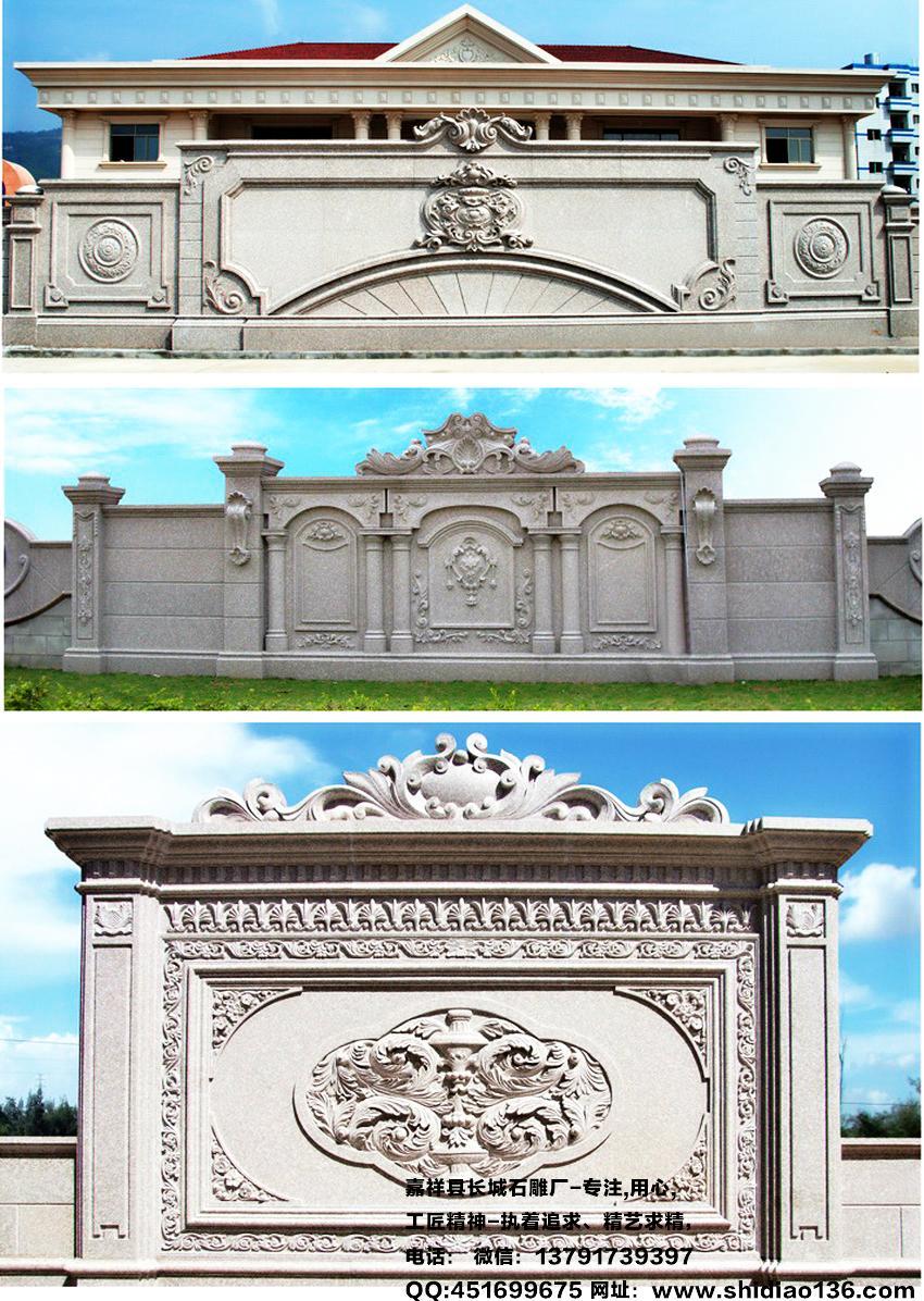 小区石雕大门,欧式建筑风格大门雕刻
