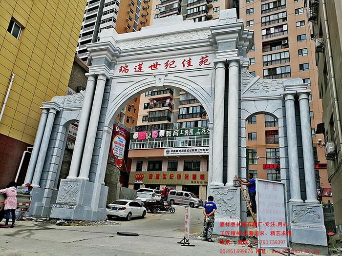 清华门现代大门样式_欧式现代石牌坊门图片