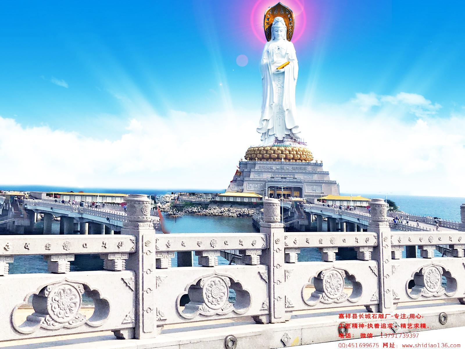 南海108米三面观音广场的桥面石栏杆