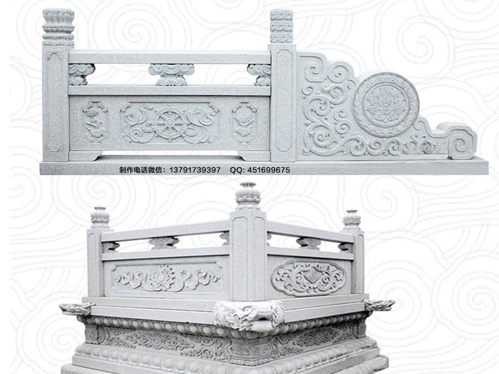 桥面大殿石栏杆样式图片