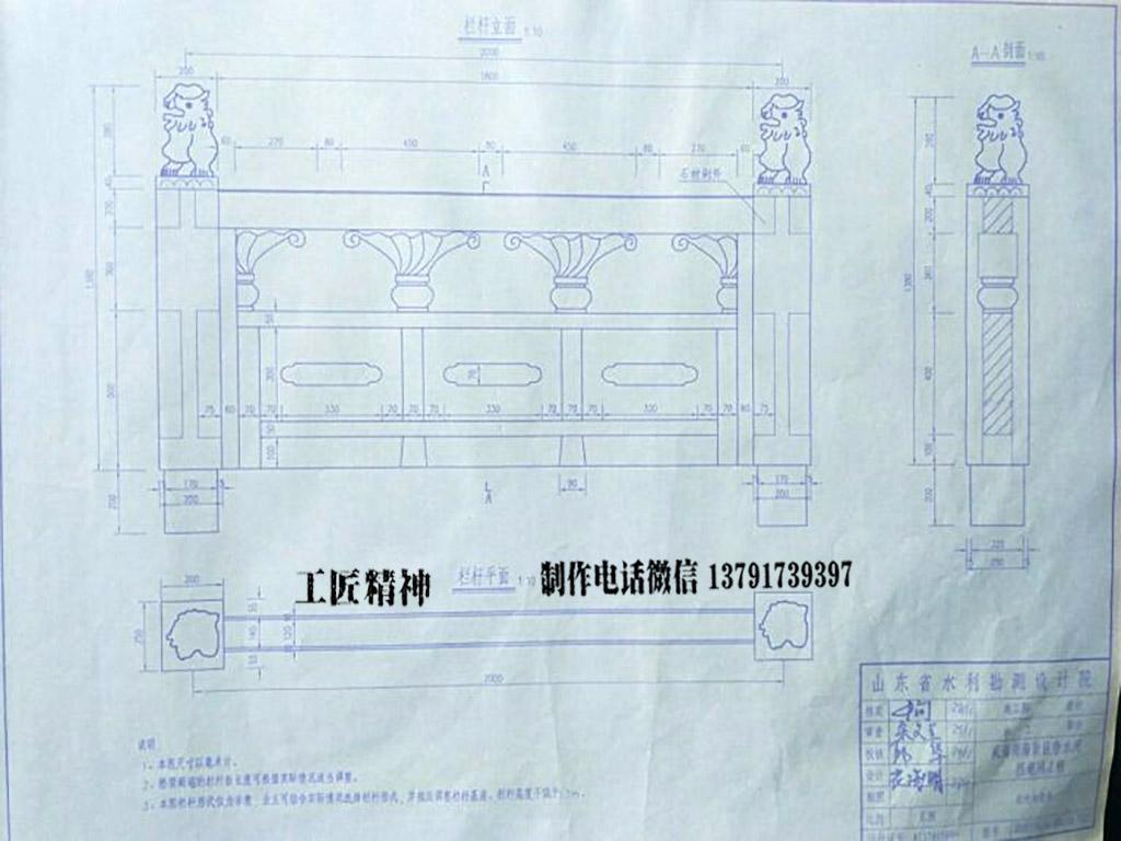 石材栏杆cad尺寸设计图片