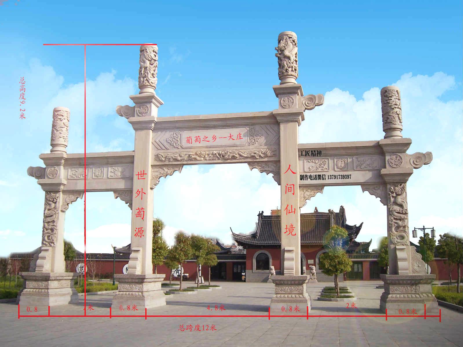 村庄石牌坊牌楼雕刻的吉祥风水作用
