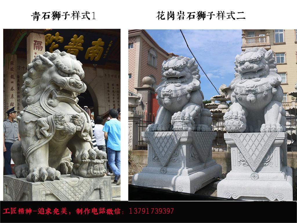 大门口镇宅石雕狮子