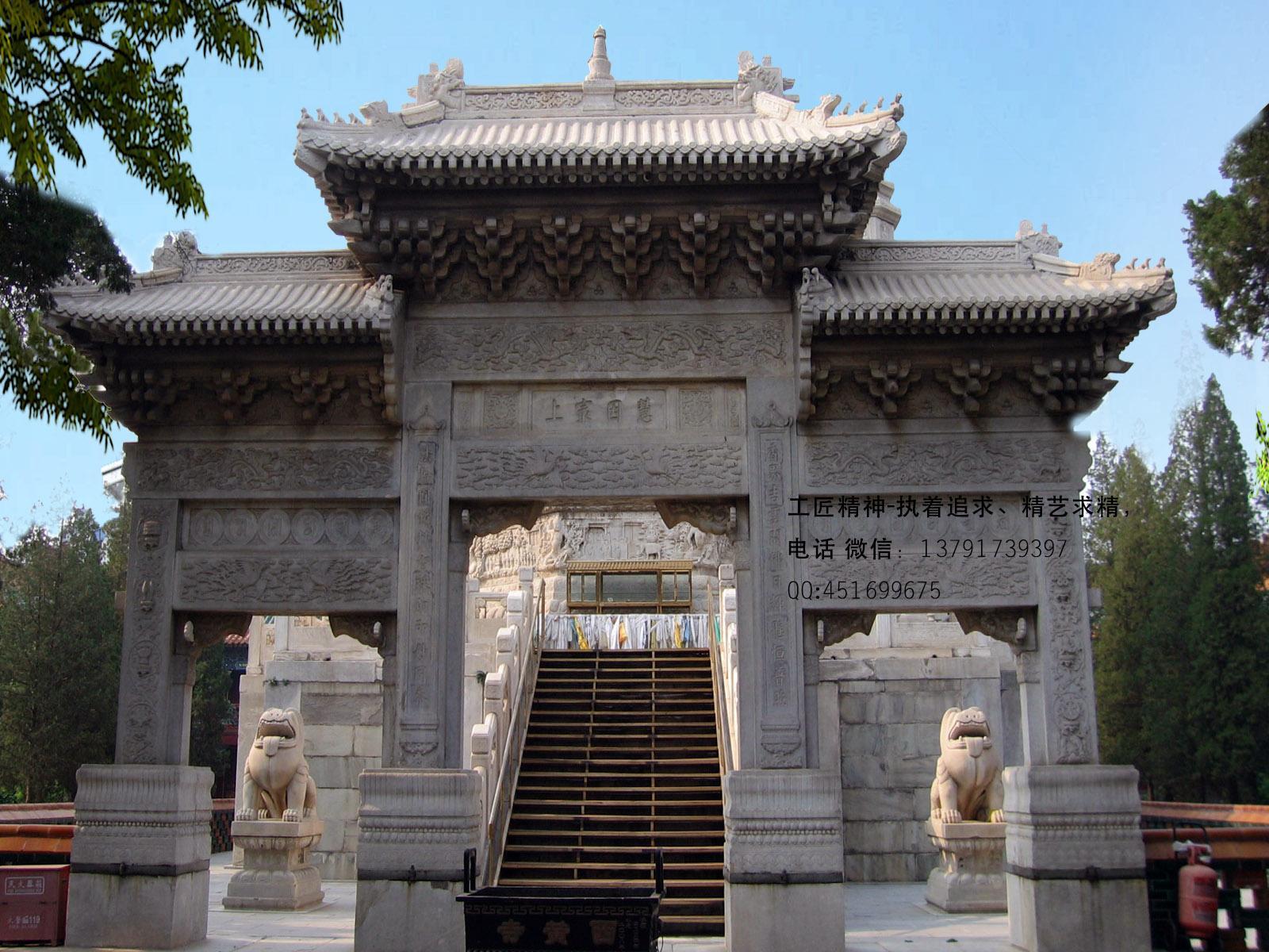 北京西黄寺牌坊图片