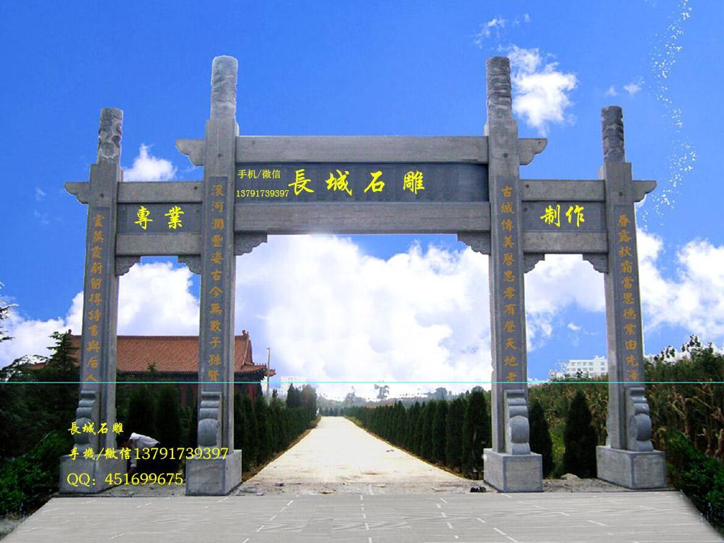 园林景区门楼已成为旅游区标志