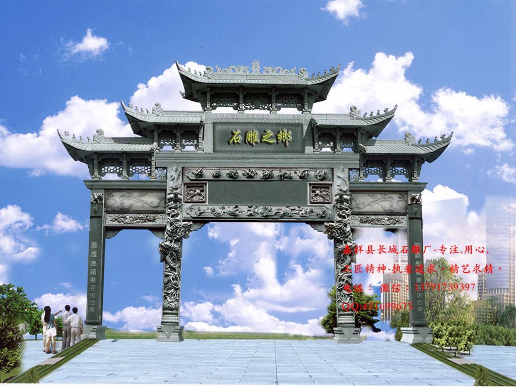 最好看的村庄石牌坊景区寺院山门样式图片