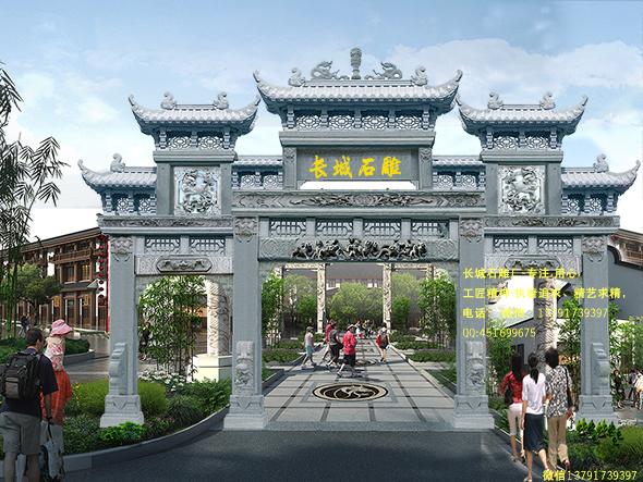 贵州村庄石牌坊建筑的结构样式图片