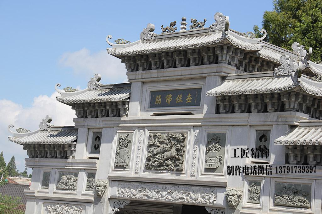 九华山石牌坊上的浮雕麒麟雕刻图片