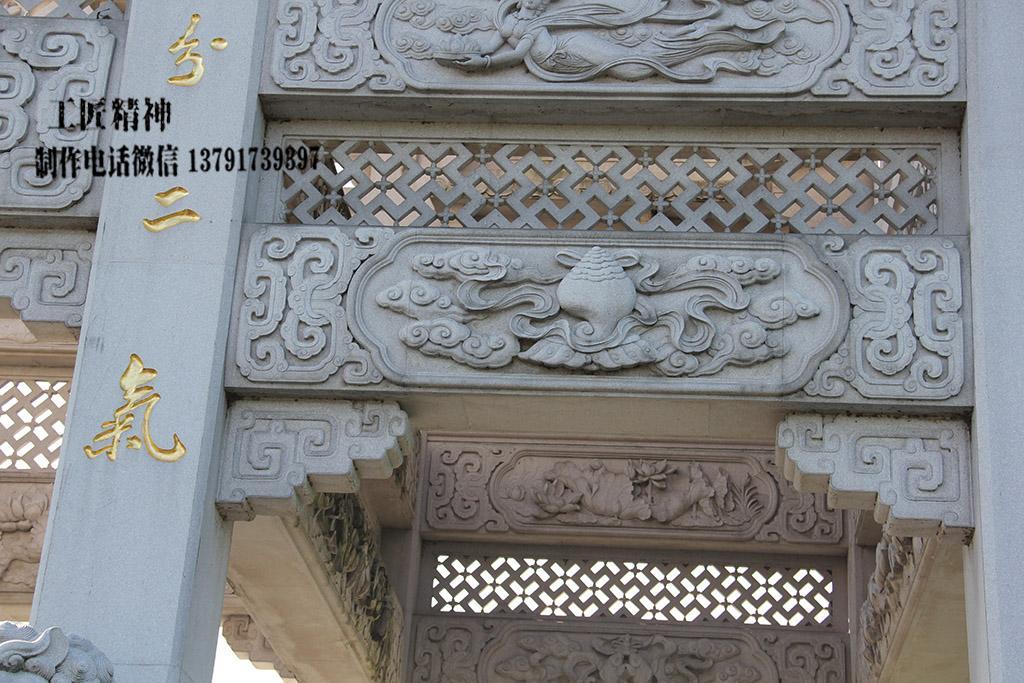 九华山牌坊装饰图佛教八宝图片