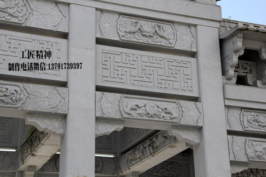 九华山佛教石牌坊装饰图案