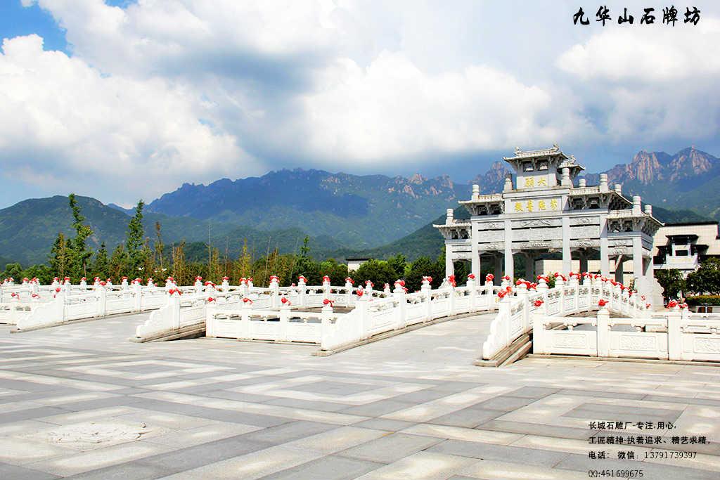 九华山石牌坊中的佛教装饰图案特色