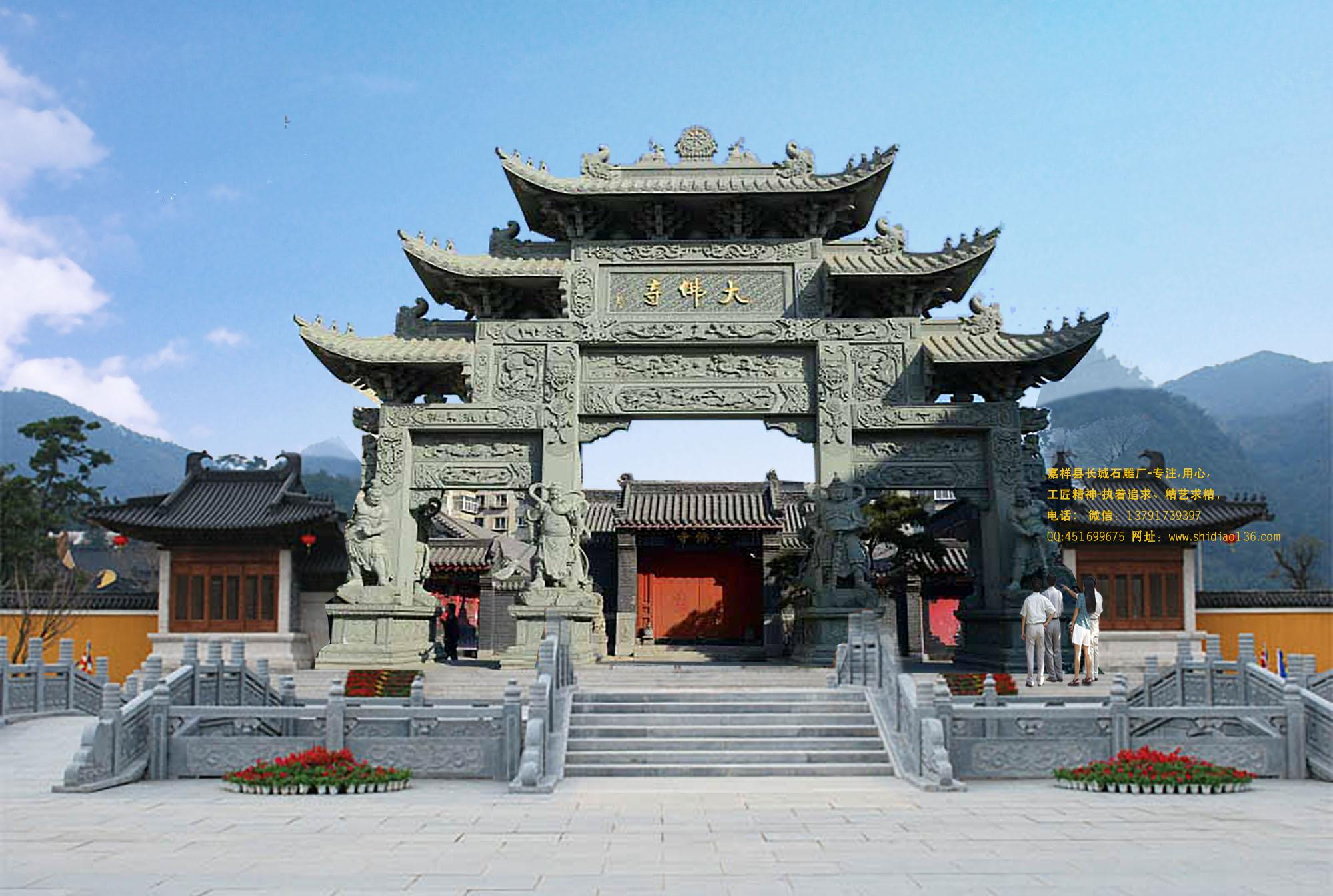 佛教山门牌坊图片