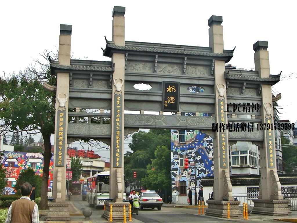 上海枫泾古镇石雕牌坊雕刻图片